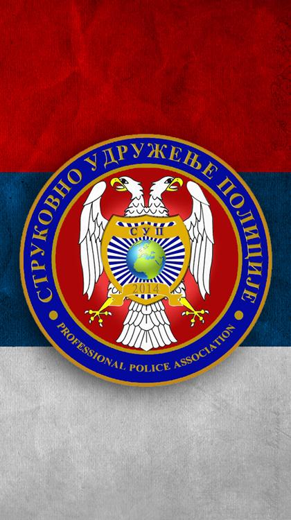 Strukovno udruženje policije